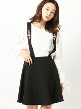 フルール刺繍サス付スカート