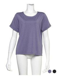 Chut! INTIMATES 【吸水速乾・接触冷感】 フィールクール Tシャツ FEEL COOL T-SHIRT (C214) シュット! インティ メイツ インナー/ナイトウェア【送料無料】