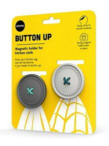 OTOTO/マグネットタオルホルダー2個セット ボタンアップ グレー