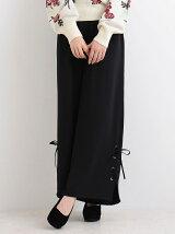 【WEB限定価格】裾編み上げワイドパンツ