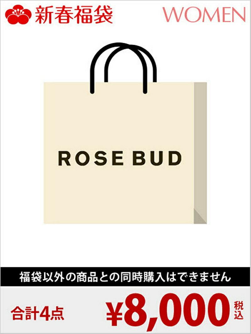 ROSE BUD [2018新春福袋] 【WEB限定】WOMEN福袋 ROSE BUD ローズバッド【先行予約】*【送料無料】