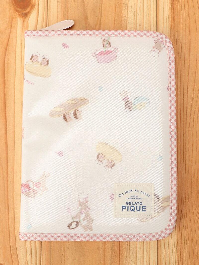 gelato pique アニマルクッキング柄母子手帳ケース ジェラートピケ マタニティー/ベビー