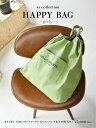RETRO GIRL 【Happy Bag】RETRO GIRL レトロガール その他 福袋 ホワイト【送料無料】