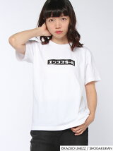 X-girlxKAZUO UMEZZ S/S BIG TEE