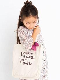 BeBe リボン ゴム付き ロゴ トートバッグ (ワンサイズ) ベベ オンライン ストア バッグ バッグその他 ホワイト【送料無料】
