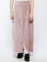 リップルベロアロングスカート