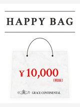 HAPPY BAG 1万円 (ウェア・小物)