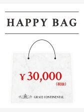 HAPPY BAG 3万円 (ウェア・小物)