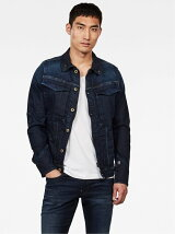 (M)Vodan Slim Denim Jacket