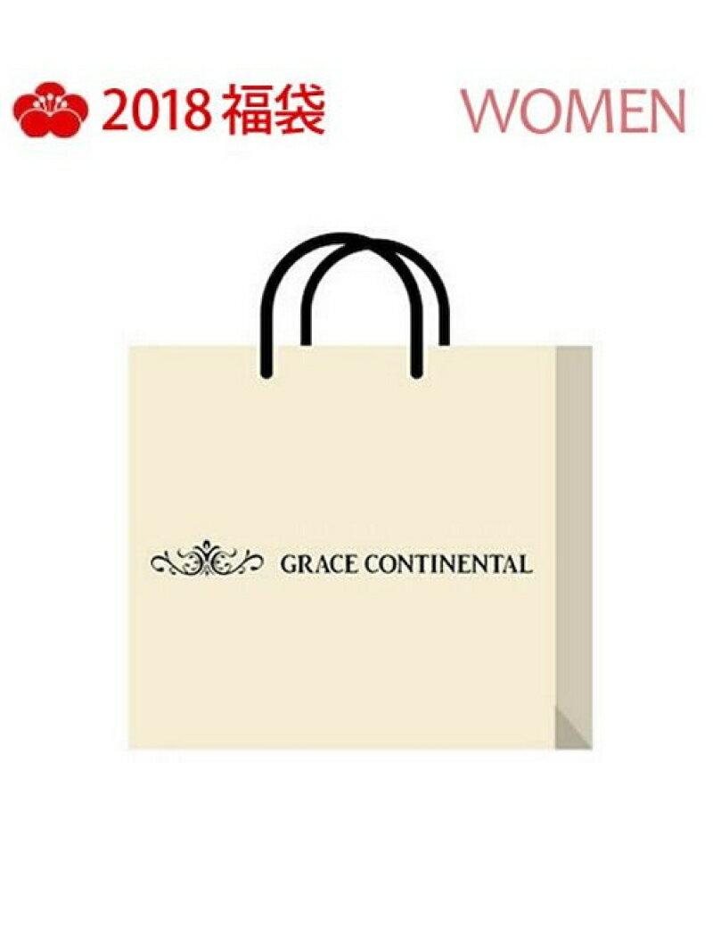 GRACE CONTINENTAL [2018新春福袋] GRACE CONTINENTAL グレースコンチネンタル【送料無料】