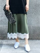 LACE TRIM SATIN SKIRT