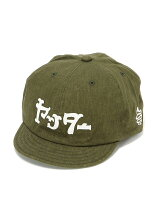 【U】Yta Cap