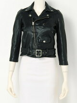shrink leatherriders jacket