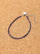 Czech Beads Anklet