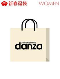 Dimensione Danza [2019新春福袋] Dimensione Danza ヌーディージーンズ / フランクリンアンドマーシャル その他【先行予約】*【送料無料】