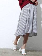 フィッシュテールギャザースカート