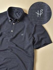 SHIPS SC:【WEB限定】吸水速乾・UVケア ボタンダウン ポロシャツ シップス カットソー ポロシャツ ブルー グレー ブラック ネイビー パープル【送料無料】
