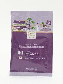 Afternoon Tea ワールドスパ入浴剤 アフタヌーンティー・リビング 生活雑貨 バス/トイレ/ランドリーグッズ レッド
