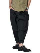 Billy wide pants