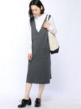 ミラノリブジャンパースカート
