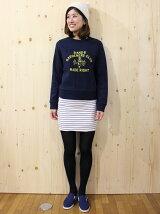 Sunset Stripe Mini Skirt