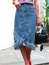 裾フリンジカットデニムスカート