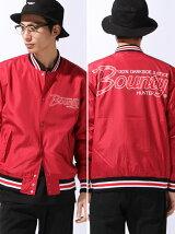 BxH Nylon Varsity Jacket
