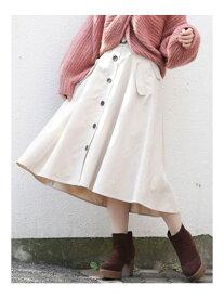dazzlin ハイウエスト前ボタンミディスカート ダズリン スカート フレアスカート ホワイト イエロー ブラウン【送料無料】