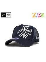 KIDS 9FORTY A-FRAME TRUCKER CAP BATTAL●
