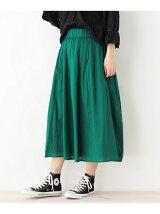 ボイルカラースカート