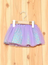 (K)MARGUERITA_Skirt