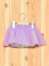 (K)MARGUERITA_Skirt