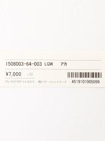 LQW-03/キーケース