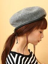パイピングフェルトベレー帽