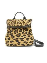 AMORE LEOPARD BACK PACK