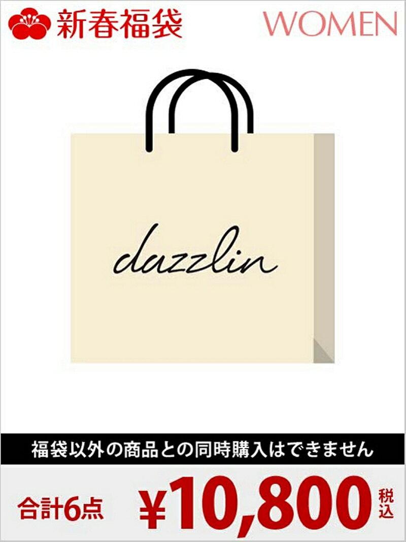 dazzlin [2018新春福袋] dazzlin ダズリン【先行予約】*【送料無料】