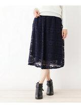フラワー×幾何柄コードレーススカート