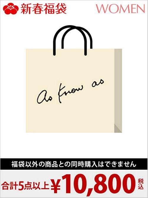 [2018新春福袋] AS KNOW AS