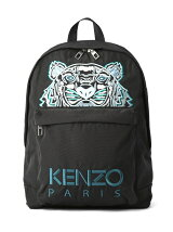 (U)Kampus Tiger Backpack Canvas