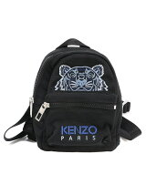 (U)Kampus Tiger Small Backpack Canvas