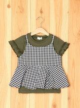 Tシャツ+ビスチェセット/キッズ/夏