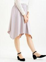 ☆ヘムラインスカート