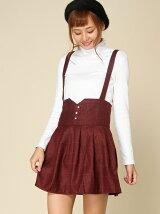 前釦柄ジャンパースカート