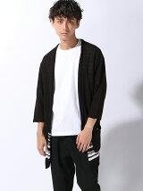 【BROWNY】(M)カールヤーンロング7分袖ガウン