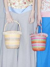 rattan round basket