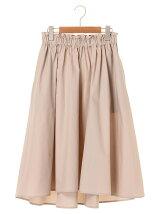 カラーギャザースカート