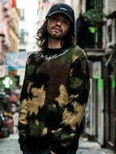 Gordon camo knit