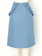 CAF'E CHIC midi skirt
