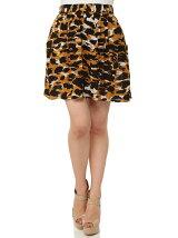 Serengeti skirt