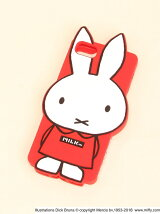 MF MIFFY IPHONE CASE